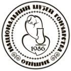 Національний музей-заповідник українського гончарства в Опішному