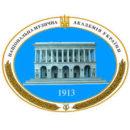Національна музична академія України ім. П. І. Чайковського